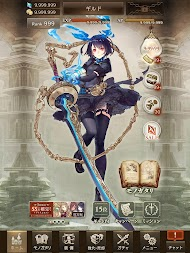 SINoALICE ーシノアリスー APK screenshot thumbnail 15