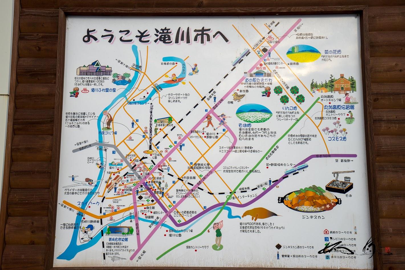 滝川市観光マップ