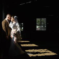 Wedding photographer Natasha Maksimishina (maksimishina). Photo of 13.04.2018