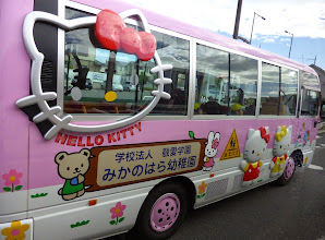 Photo: Best vehicle (Hello Kitty kindergarten bus)