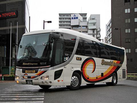 四国高速バス「さぬきエクスプレス福岡号」 3081 福岡天神にて