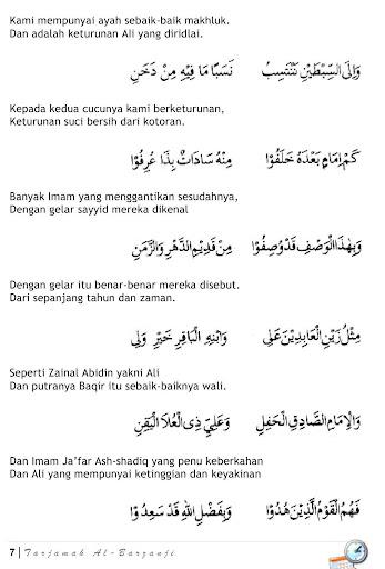 Al Barzanji Dan Terjemahannya Pdf : barzanji, terjemahannya, Kitab, Barzanji, Terjemahannya, Booksfodera's