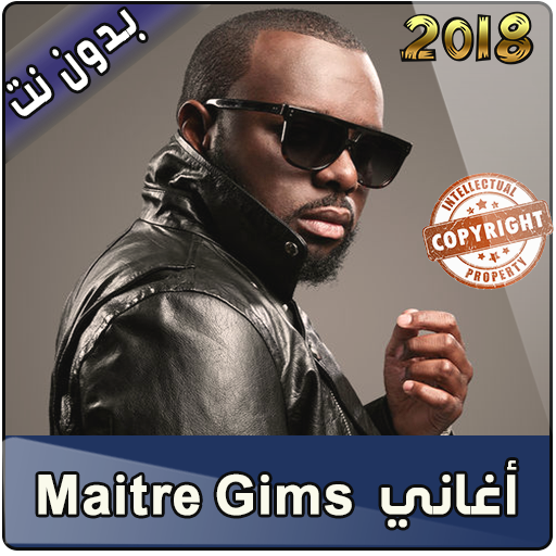 Maitre Gims 2018 (sans internet) Icon