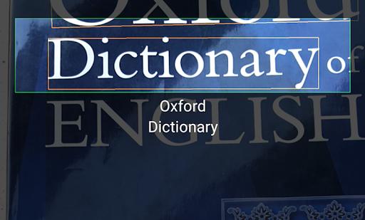 Oxford English Urdu Dictionary screenshot 23