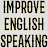 Improve English Speaking logo
