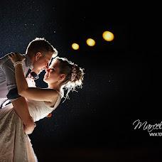 Wedding photographer Marcel Gejdos (totojeventure). Photo of 16.10.2015