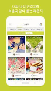 TJ노래방-녹음 및 소셜,무료 쿠폰,고음질 반주 노래방 screenshot 03