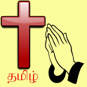 Tamil Catholic Prayer Book icon