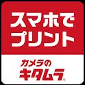 プリント直行便‐高品質写真プリント・オリジナルアルバム作成‐|スマホ写真をプリント icon