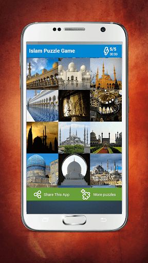イスラム教のパズルゲーム