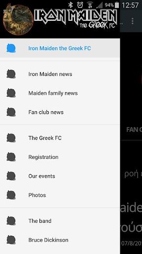 Iron Maiden the Greek FC