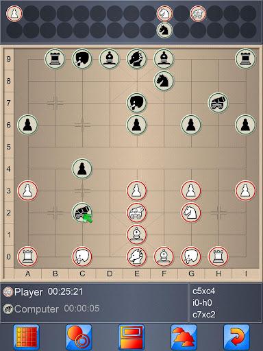 Chinese Chess V+, 2018 edition  screenshots 18