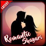 Romantic Shayari Apps 1.3