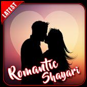 Tải Game Romantic Shayari Apps