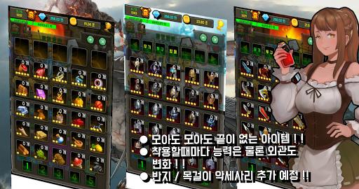 Code Triche UGLY KNIGHT:IDLE CLICKER APK MOD (Astuce) screenshots 5