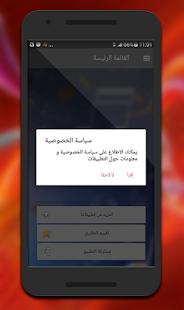 اجمل اغاني مصرية  ( بدون نت ) - náhled
