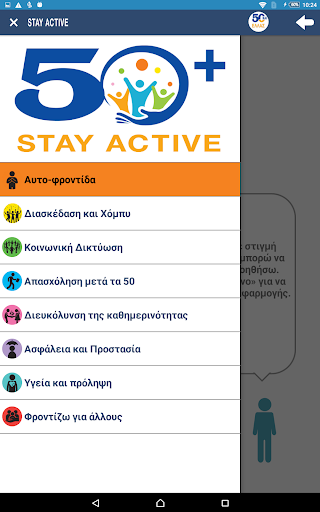 Stay Active  screenshots 6