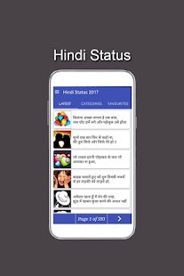 Hindi Status for Whatsapp & FB - náhled