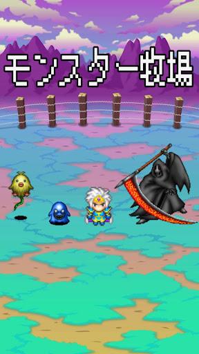 モンスター牧場 - 無料の育成放置ゲーム