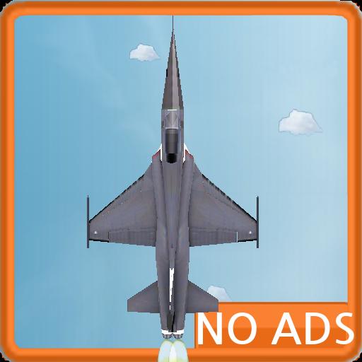 大飛機 一部 (垂直) (沒有廣告) 街機 App LOGO-硬是要APP
