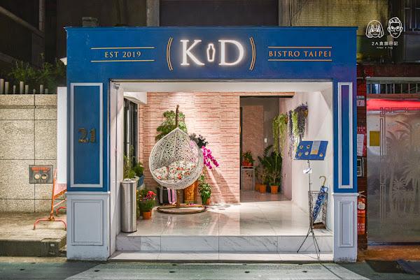 K.D Bistro Taipei:台北大安區美食-鄰近國父紀念館的超好拍少女系餐酒館,提供包廂還是家寵物友善餐廳!