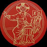 App Icon for Missale Romanum App in Czech Republic Google Play Store