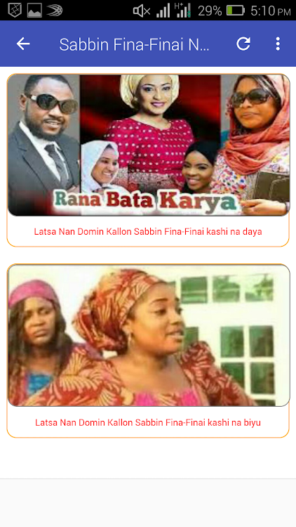 Hausa Fim New 2019 – (Android Apps) — AppAgg