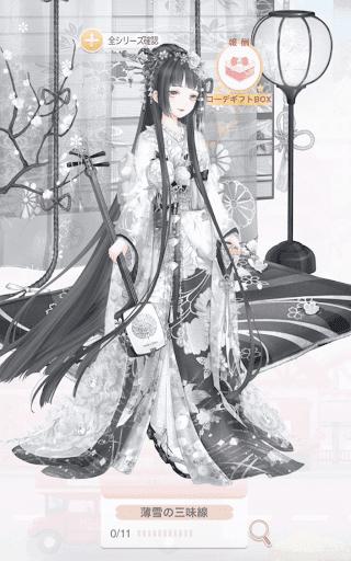 薄雪の三味線
