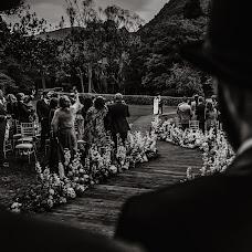 Wedding photographer Aleksandr Vasilev (avasilev). Photo of 30.06.2017