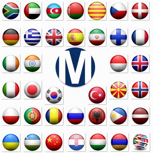 拼字の外国人の語彙を学ぶ LOGO-記事Game