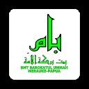 BMT Barokatul Ummah APK
