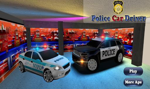 犯罪ドライブVSパトカー