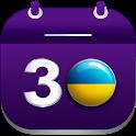 Український календар icon