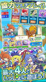 ぷよぷよ!!クエスト screenshot 03