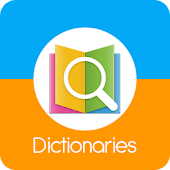 QDict - 1000 dictionaries