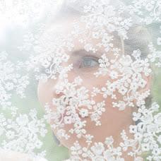Wedding photographer Furka Ischuk-Palceva (Furka). Photo of 25.09.2014