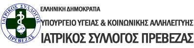 logo tel1