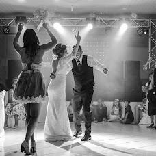 Wedding photographer Jefferson Rosa (JEFFERSONRosa). Photo of 20.11.2016