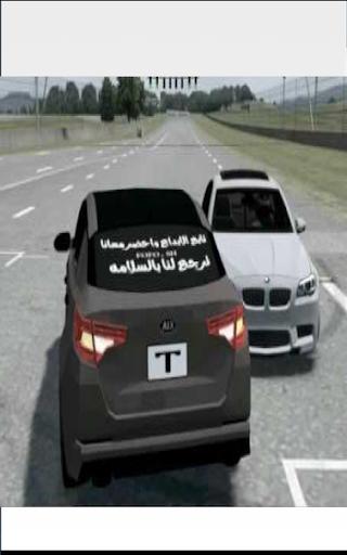 حراامي السيارات درباوي