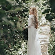 Wedding photographer Darya Lugovaya (lugovaya). Photo of 08.08.2018