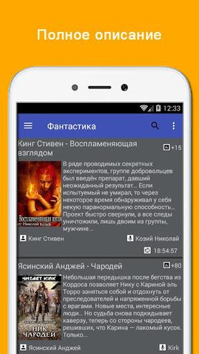 Audiobooks. Audiobooks for free. 2.0.13 screenshots 2