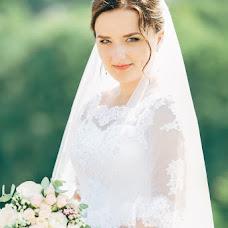 Wedding photographer Tatyana Vasilyuk (vasiliuk). Photo of 12.09.2017