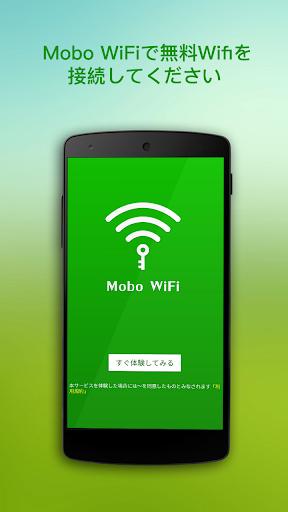 Mobo WiFi - 無料の共有のWi-Fi