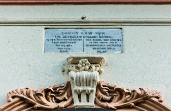 Photo: Foundation Stone of Birla School, established in 1901