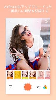 AirBrush-自撮りをで自然編集できるプロ級の編集アプリのおすすめ画像2