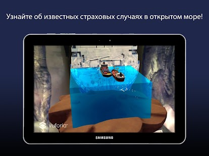 Download Музей Ингосстрах for Windows Phone apk screenshot 7