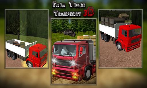 农用车运输模拟器