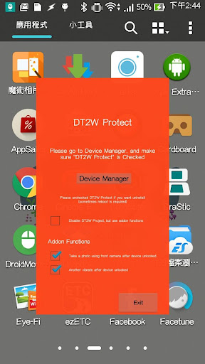 DT2W Protect