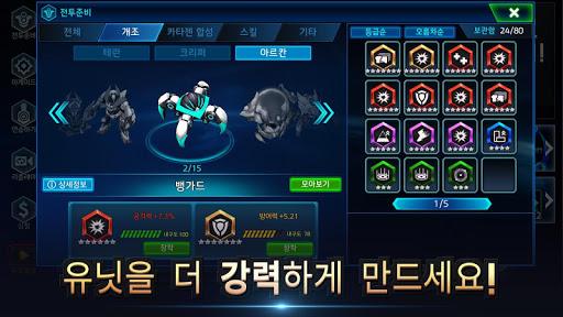 uc2a4ud0c0ucee4ub9e8ub354 : RTS screenshots 6