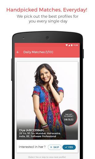 Madiga Matrimony App - Telugu Matrimony Group screenshots 3
